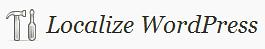 Como deixar o WordPress em português